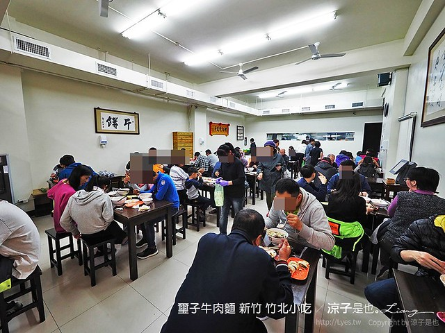 璽子牛肉麵 新竹 竹北小吃 9