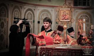 Софийский собор 610