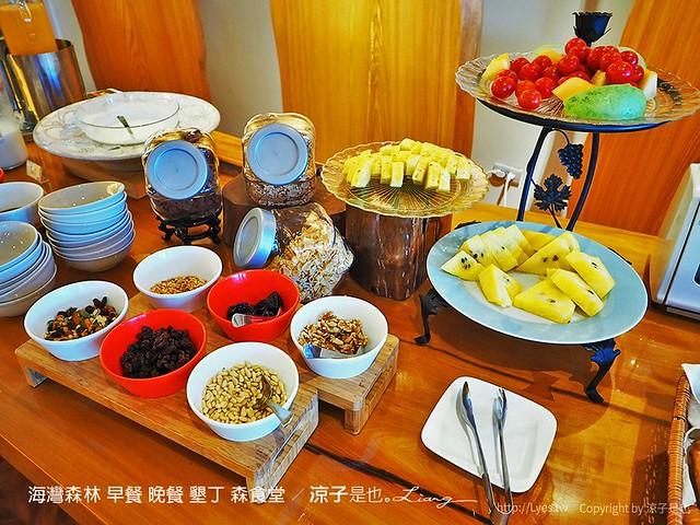 海灣森林 早餐 晚餐 墾丁 森食堂 17