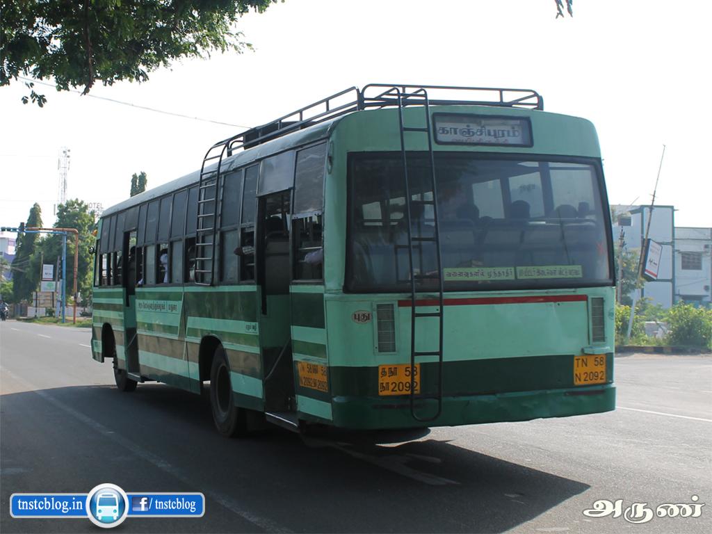 TN-58N-2092 Rear.