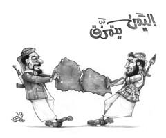 47-Ahram_Tamer-Youssef_17-10-2014