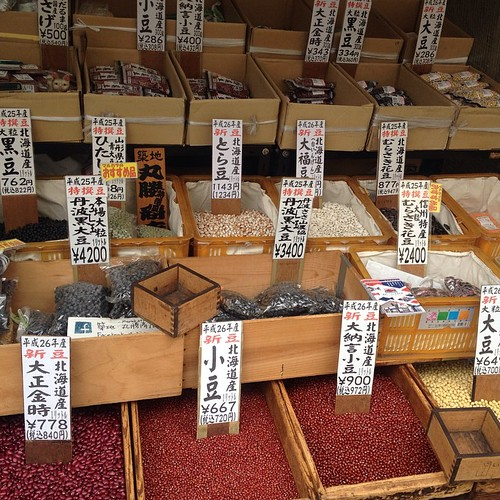 We went to the Tsukiji market for dried beans.