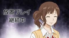 Ookami Shoujo to Kuro Ouji 03 - 03