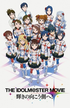 Xem phim The iDOLM@STER Movie: Kagayaki no Mukougawa e! - The Idolmaster Movie: Kagayaki no Mukougawa e! [Bluray] Vietsub