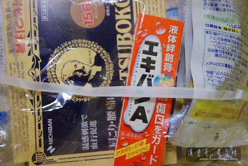 日本京阪神_漢堡哥 006