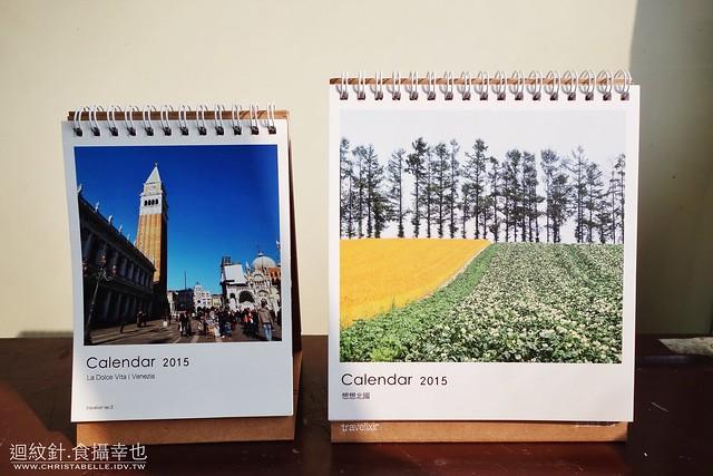 點點印桌曆