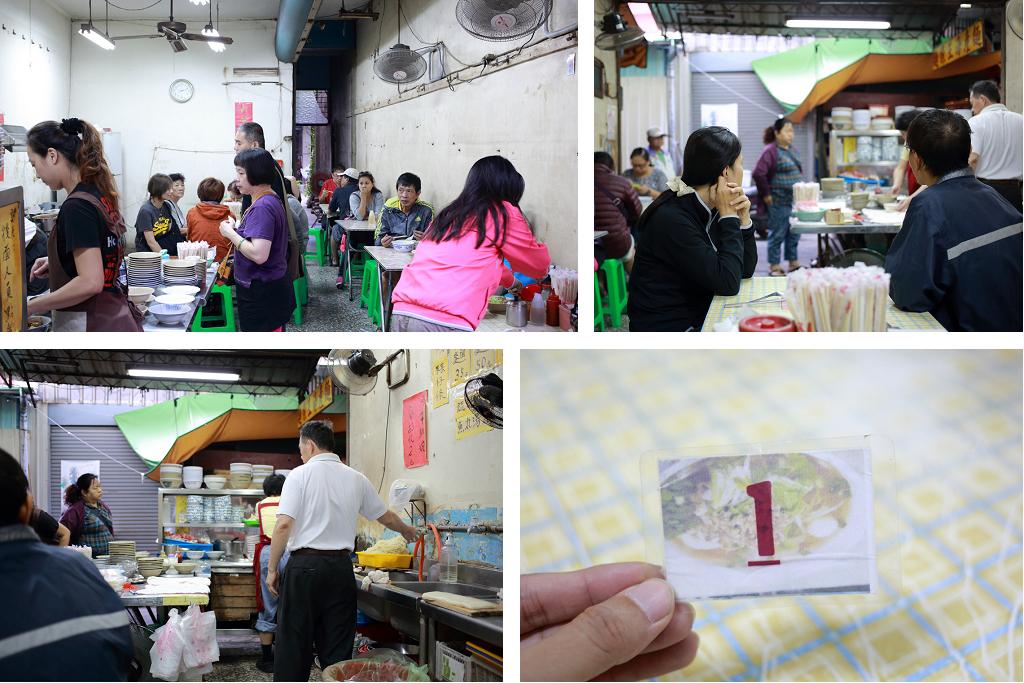 20141017-3台南-麵條王海產麵 (5)