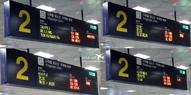 【華航釜山商務艙】秋遊韓國|台北桃園機場-釜山金海機場|CI188/CI0189|金海機場石鍋拌飯 @GINA LIN