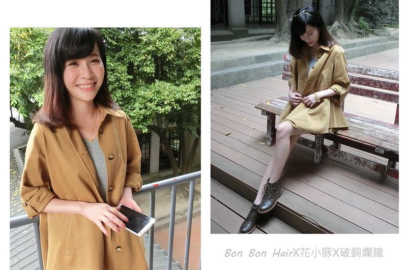 Bon Bon Hair (4)