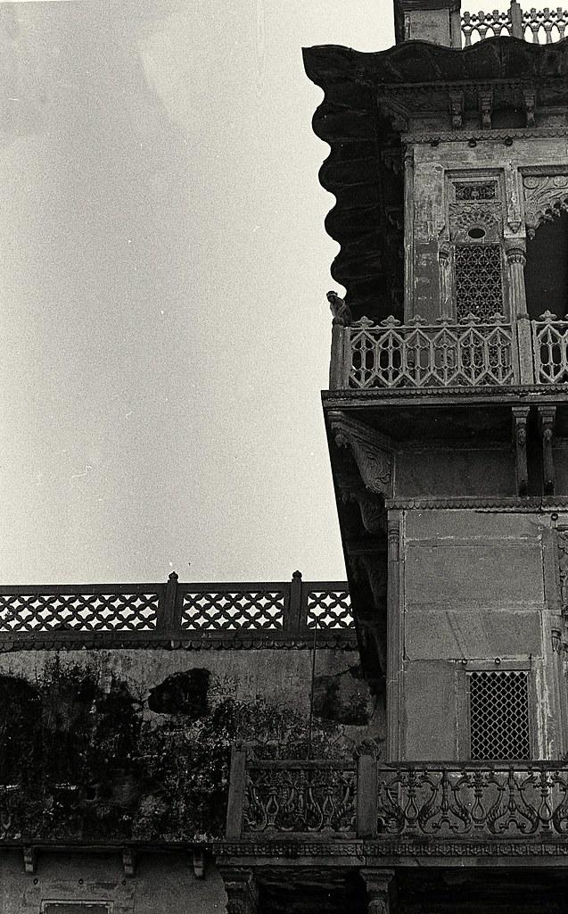 Ram Nagar