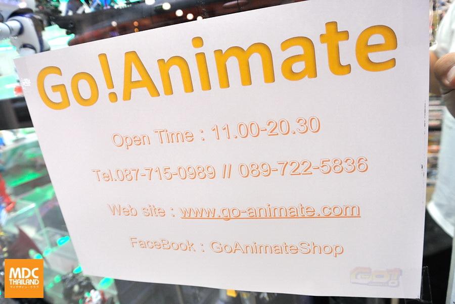 MDC-Go-Animate-2014_84