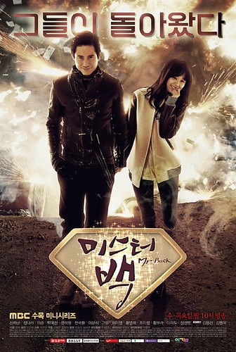 2014年10月韓劇