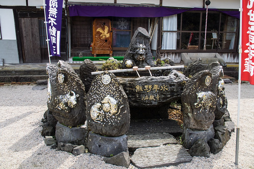 Futagoji tempel