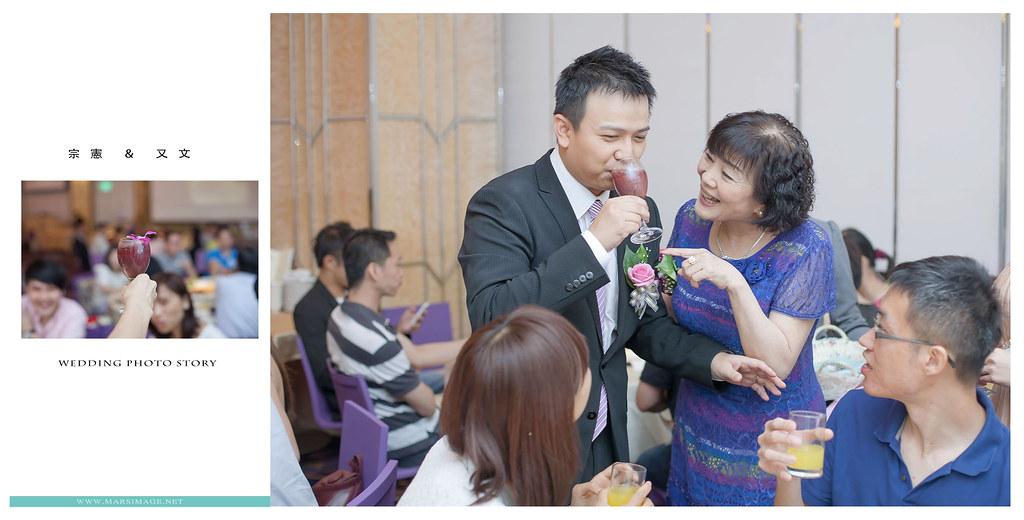 京采飯店婚宴,京采飯店婚攝,新店京采,台北婚攝,婚禮記錄,婚攝mars,推薦婚攝,嘛斯影像工作室,051