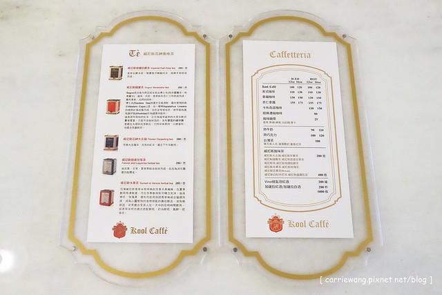 Kool Caffe (25)