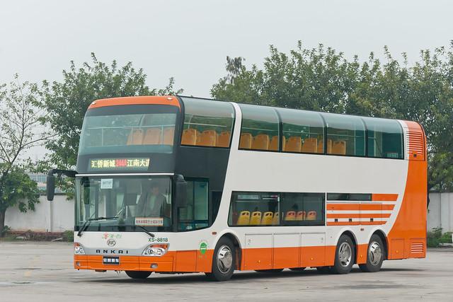 你好,双层巴士 2/Hello, Double-decker II