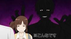 Ookami Shoujo 01 - 51