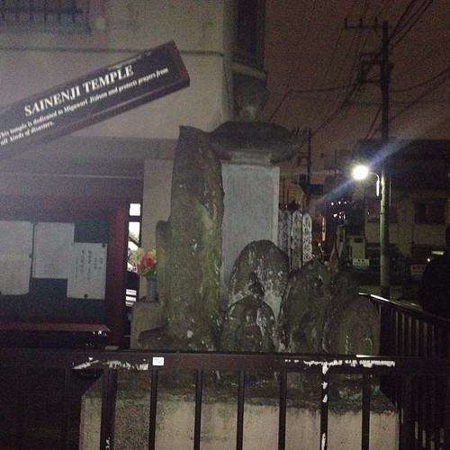 Walking from Bon to the station, we saw this little temple next to an apartment building.