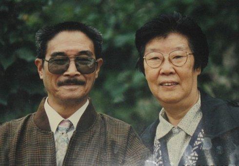 王愚先生与夫人张素文