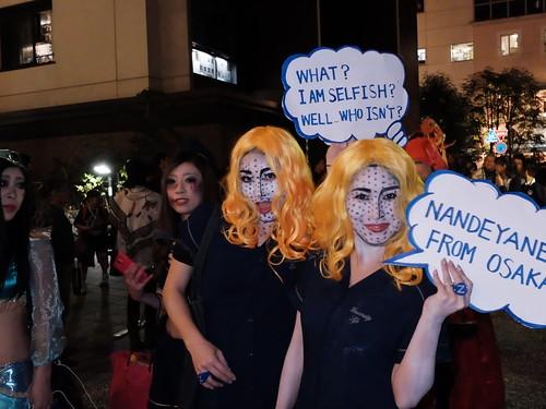 printed girl Nakameguro Blue Halloween 38