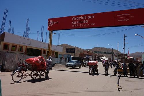ペルー出国
