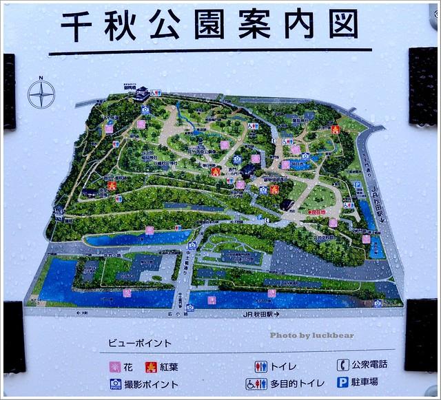 秋田千秋公園006-DSC_3499