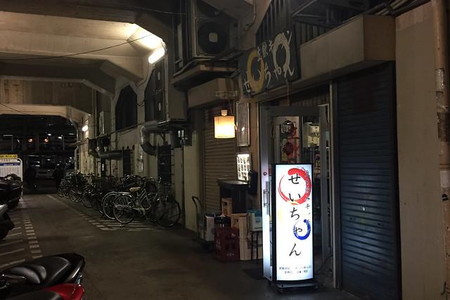 ちょい飲み手帖で「せいちゃん」(神戸・三宮)