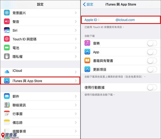 iPhone 帳單_01