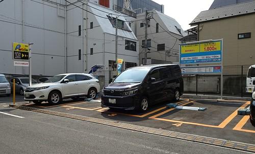 東京都水道歴史館の駐車場