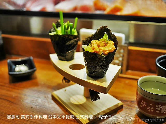 滬壽司 美式手作料理 台中太平餐廳 日式料理 10