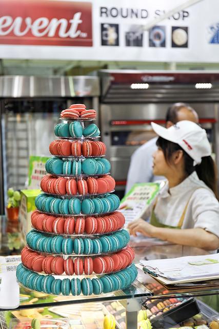 Taipei Baking Show 2017