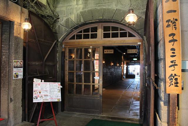 北一ホール 入口
