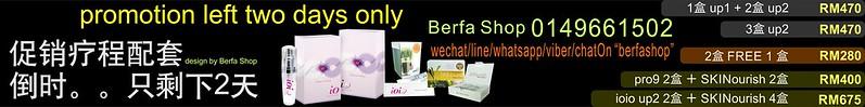Cross Banner 1 Berfa Shop Promotion October 1