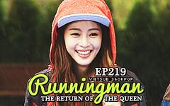 Running Man Ep.219