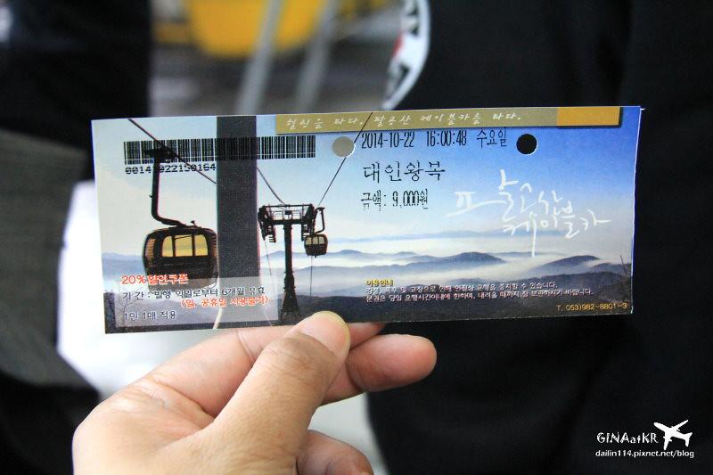 【韓國大邱秋季賞楓】八公山道立公園|纜車費用、搭乘方式(春天可賞櫻) @GINA環球旅行生活|不會韓文也可以去韓國 🇹🇼