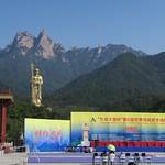 WK Chizhou 2014