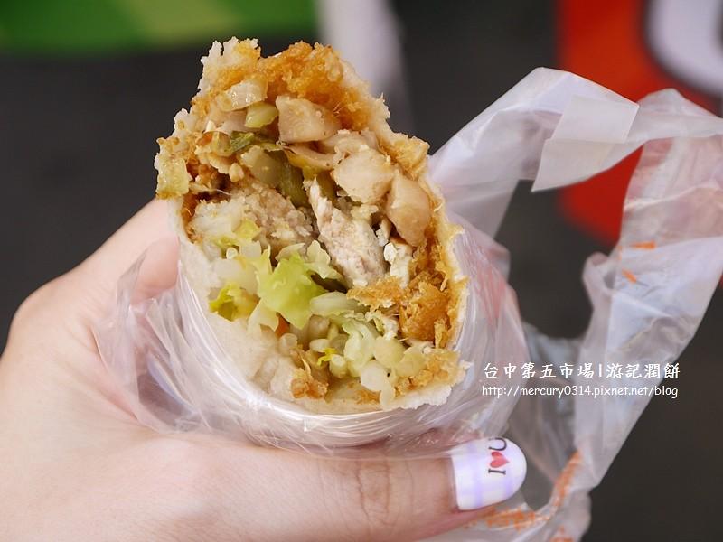 15290803578 d329edbf02 b - 台中西區第五市場【游記潤餅】台式潤餅捲,加入炸肉排的美味推薦,TVBS食尚玩家推薦