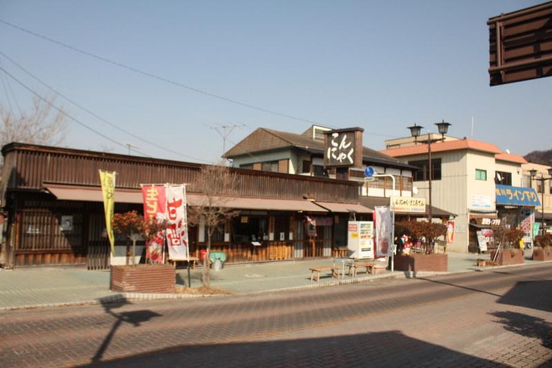 2014-02-01_00346_宝登山