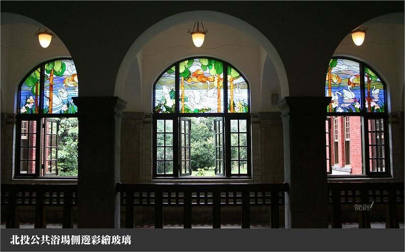 北投公共浴場側邊彩繪玻璃