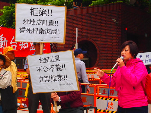 農陣學者蔡培慧說,考量到台灣的農業自給率,徵收計畫不可不慎。攝影:江佩津。