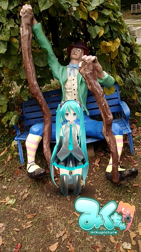 International pop superstar Hatsume Miku and the Crooked Man at Clark's Elioak Farm in Ellicott City, Maryland.