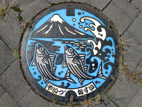 Yaizu Shoizuoka, manhole cover (静岡県焼津市のマンホール)