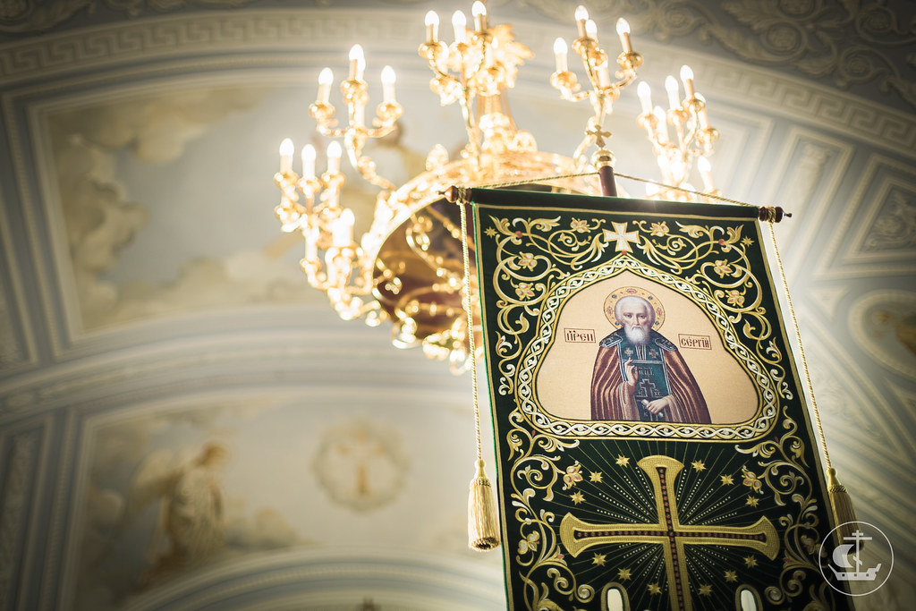 7 октября 2014, Всенощное накануне дня памяти прп. Сергия Радонежского / 7 October 2014, Vigil on the eve of the remembrance day of St. Sergius, abbot, of Radonezh