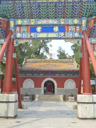 Beijing-Parc Beihai-j2 (5)