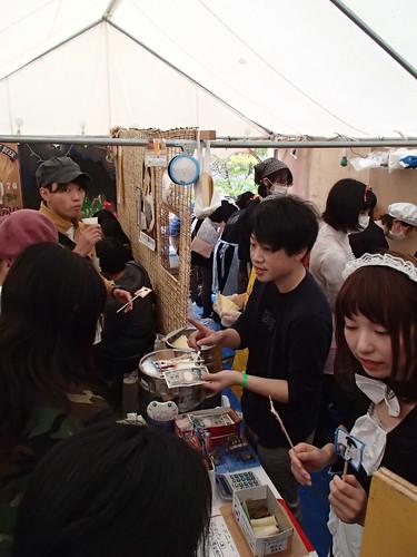 多摩美術大学 芸術祭 - naniyuutorimannen - 您说什么!