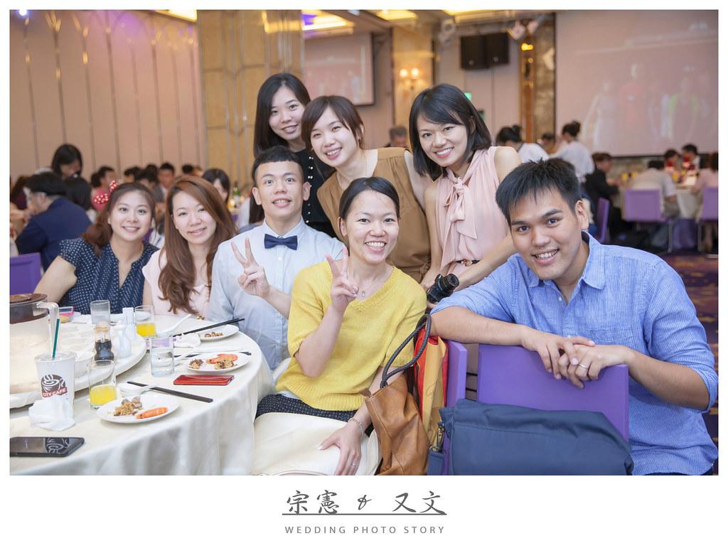 京采飯店婚宴,京采飯店婚攝,新店京采,台北婚攝,婚禮記錄,婚攝mars,推薦婚攝,嘛斯影像工作室,055