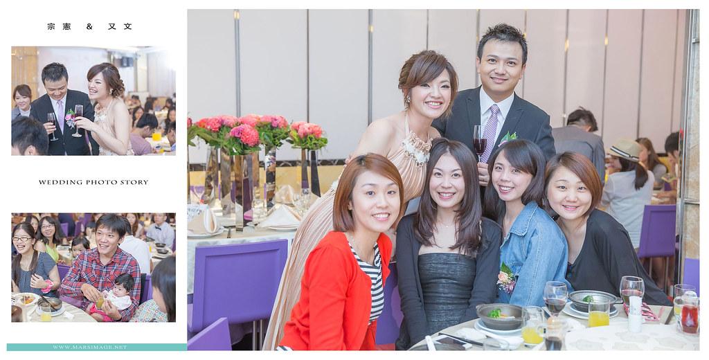 京采飯店婚宴,京采飯店婚攝,新店京采,台北婚攝,婚禮記錄,婚攝mars,推薦婚攝,嘛斯影像工作室,049