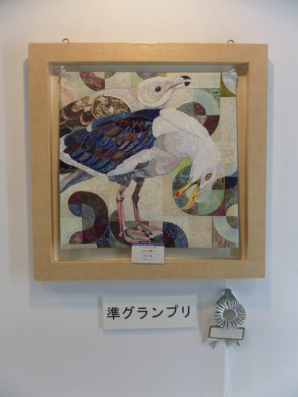 Silver medal winner - seagulls small quilt