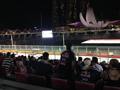 Singapore F1 GP - Setiembre 2014