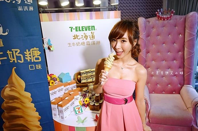 1 7-11北海道生牛奶糖霜淇淋 日本北海道生牛奶糖霜淇淋 日本北海道生牛奶糖霜淇淋